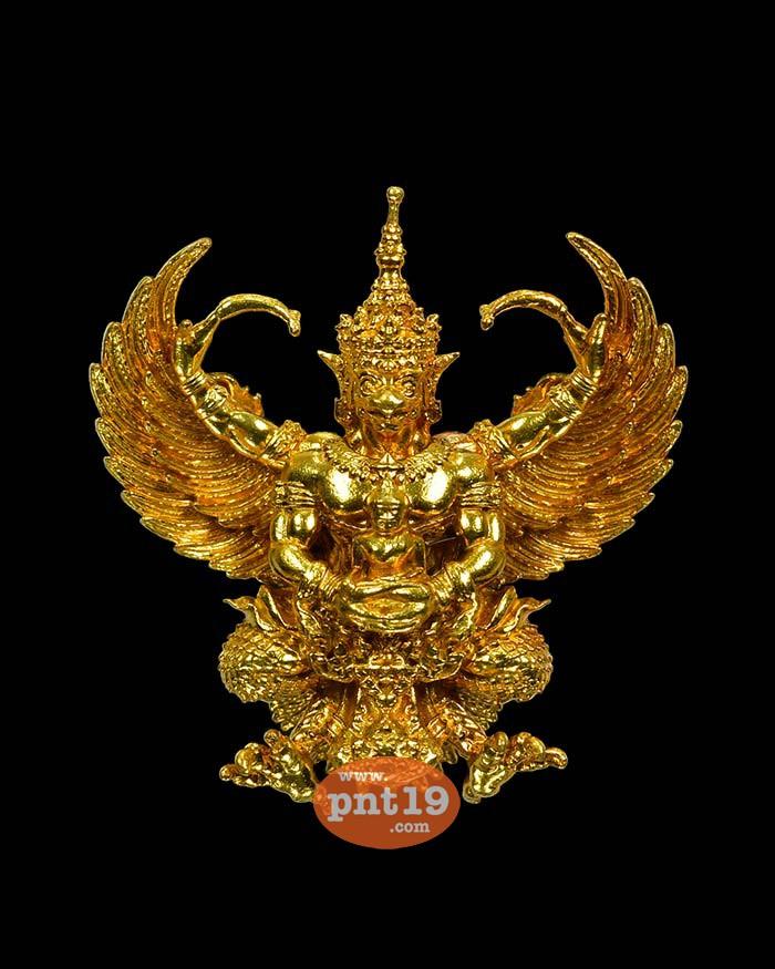 พญาครุฑเศรษฐีเงินไหลมา(พิมพ์เล็ก 2.5 ซ.ม.) 2.5 ชนวนทองล้นเบ้า วัดพระมหาธาตุ วรมหาวิหาร