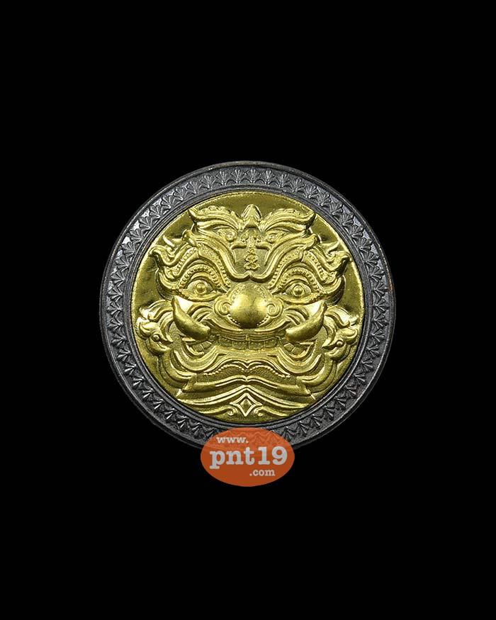 เหรียญท้าวเวสสุวรรณ โภคทรัพย์มหาเศรษฐี ทองแดงรมดำหน้ากากทองระฆัง หลวงพ่อโปร่ง วัดถ้ำพรุตะเคียน