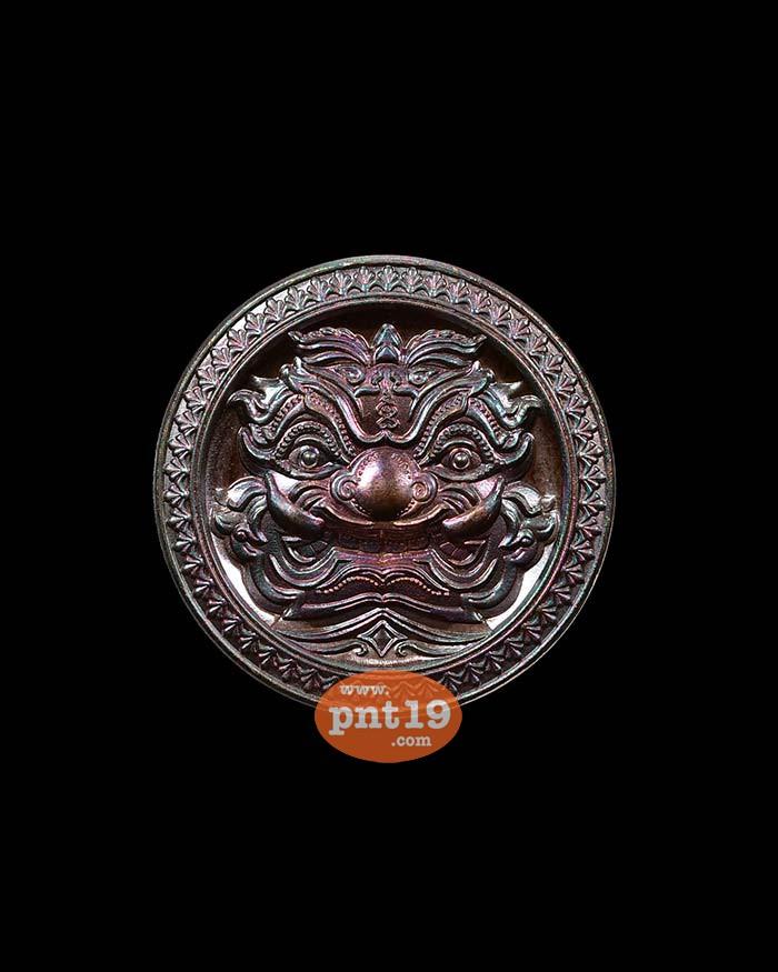 เหรียญท้าวเวสสุวรรณ โภคทรัพย์มหาเศรษฐี ทองแดงผิวรุ้ง หลวงพ่อโปร่ง วัดถ้ำพรุตะเคียน