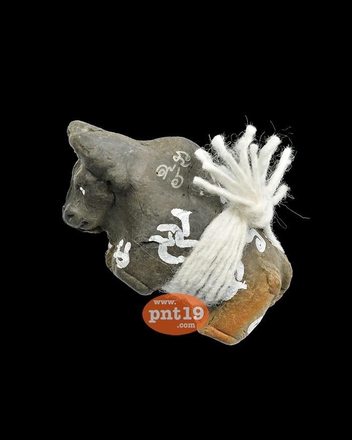 วัวธนู มหิทธิกามหิงสา ดินอาถรรพ์ 7ทุ่ง 7ท่า 7นา 7ไร่ ตะใคร่โบถ์(วรรณะเทาดำ) หลวงปู่วรรณะ วัดศรีบุญส่ง