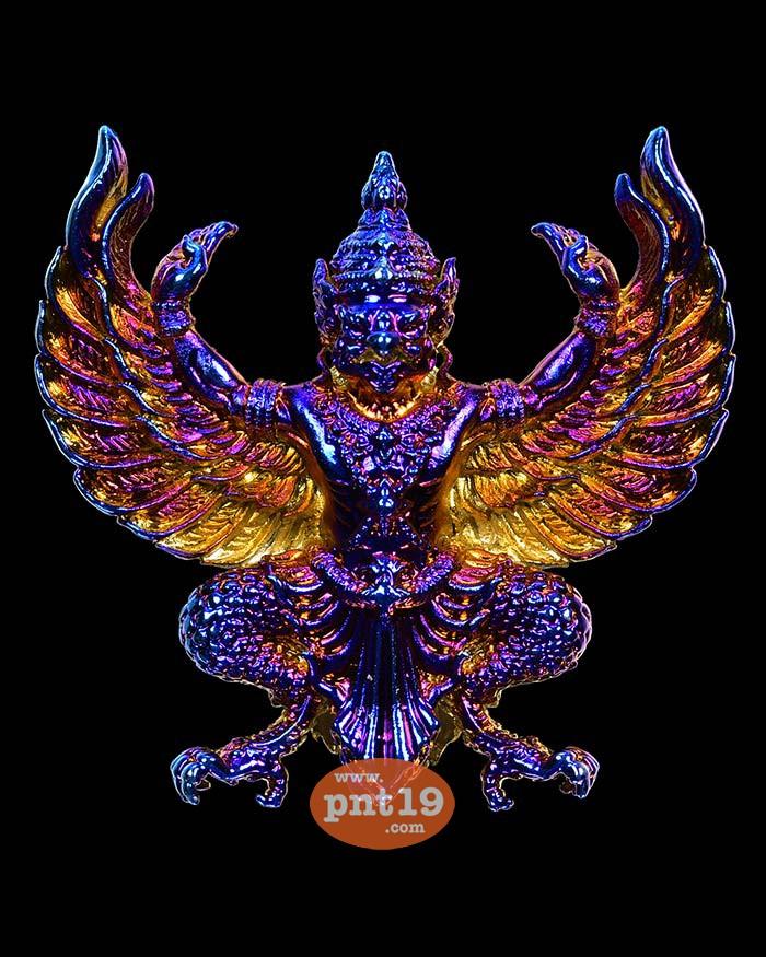 พญาครุฑ รวยสมปรารถนา 06. ชนวน บลูโรเดียม หลวงปู่แสง วัดโพธิ์ชัย