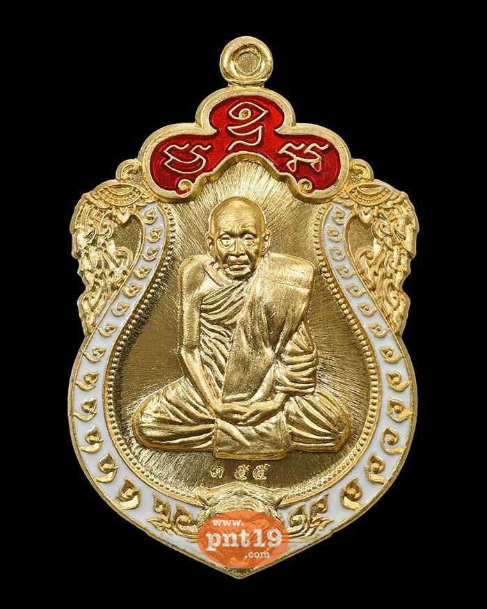 เหรียญเสมาหัวเสือ ทองทิพย์ลงยา แดง-ขาว หลวงปู่แสง วัดโพธิ์ชัย