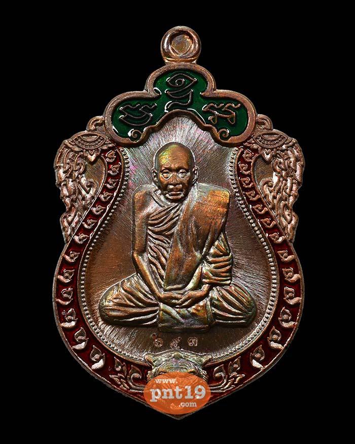 เหรียญเสมาหัวเสือ ทองแดงผิวรุ้งลงยา เขียว-แดง หลวงปู่แสง วัดโพธิ์ชัย