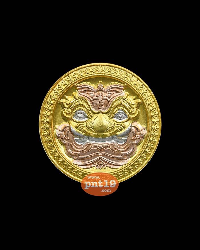 เหรียญท้าวเวสสุวรรณ โภคทรัพย์มหาเศรษฐี สามกษัตริย์ หลวงพ่อโปร่ง วัดถ้ำพรุตะเคียน