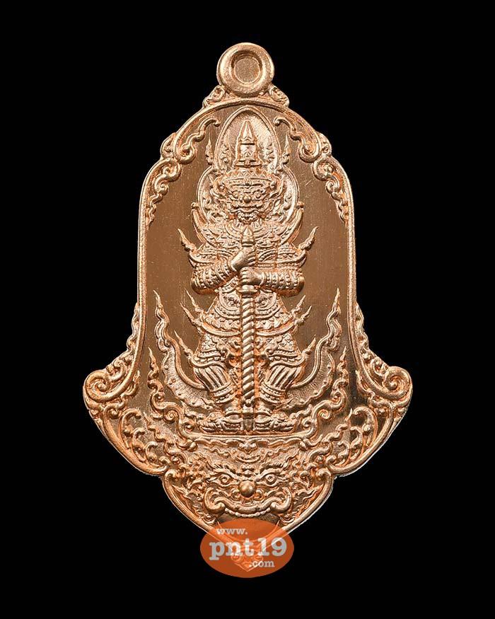 เหรียญท้าวเวสสุวรรณ กฐิน ๖๒ 3.3 ทองแดงผิวไฟ วัดแม่ต๋ำ