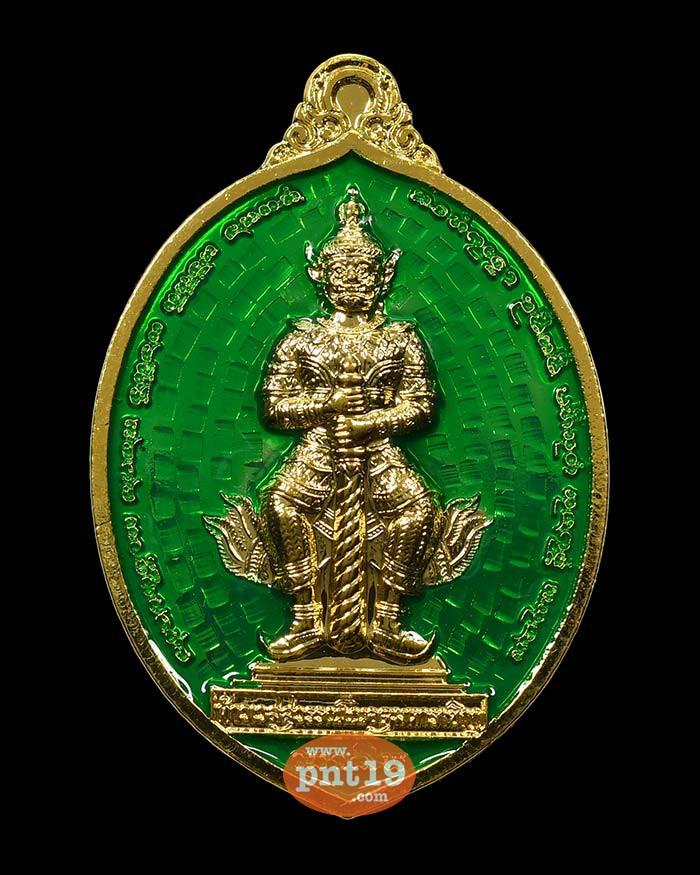เหรียญท้าวเวสสุวรรณ ขึ้นเหนือ มหาชนวนกาหลั่ยทองคำ ลงยาเขียว หลวงพ่ออิฎฐ์ วัดจุฬามณี