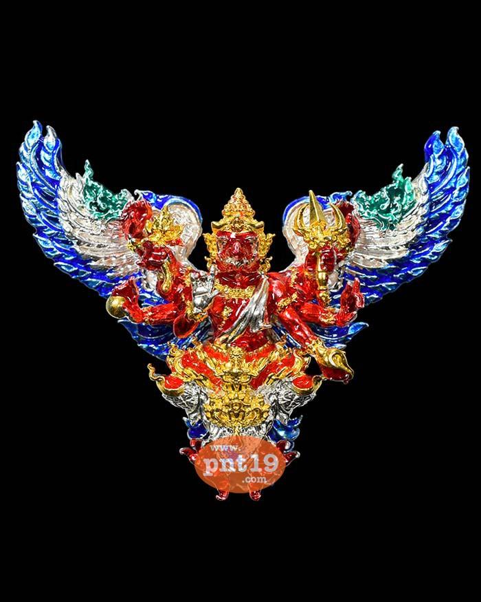 พญาครุฑเศรษฐีอนันตทรัพย์ ( 4 ซ.ม. ) 1.2 เงินลงยาราชาวดี พระอาจารย์วิรุต วัดสันมะเหม้า