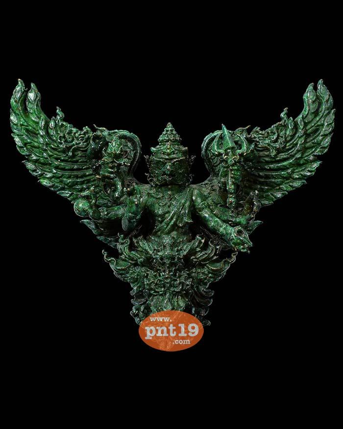 พญาครุฑเศรษฐีอนันตทรัพย์ ( 4 ซ.ม. ) 1.5 ประแจจีนสันมะเหม้า ขัดยาดำ พระอาจารย์วิรุต วัดสันมะเหม้า