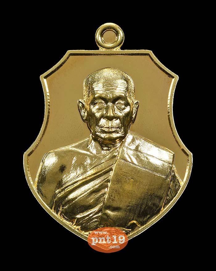 เหรียญมหาลาภ ทองสัตตะ หลวงปู่ธูป วัดลาดน้ำขาว