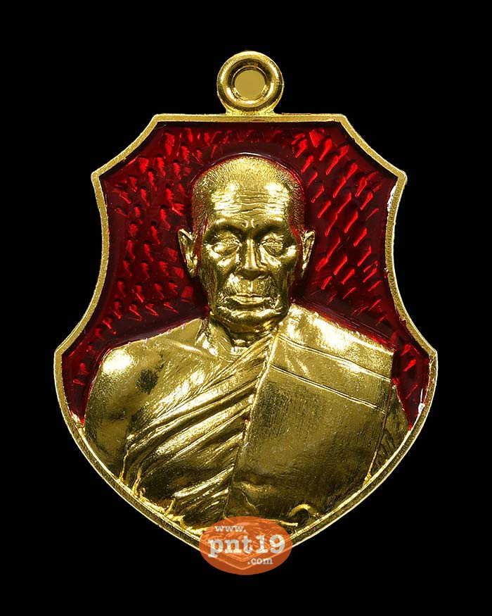 เหรียญมหาลาภ กะไหล่ทองลงยาแดง หลวงปู่ธูป วัดลาดน้ำขาว