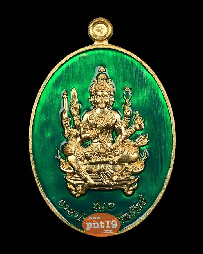 เหรียญพระพรหม ราชาโชค ราชาทรัพย์ ลงยาเขียว หลวงพ่อชู วัดทัพชุมพล