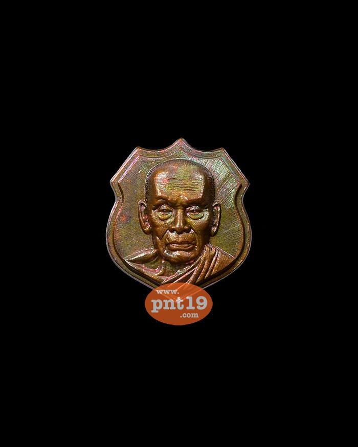 เหรียญโล่ห์หัวแหวน วาจาสิทธิ์๙๘ ทองแดงรุ้ง หลวงปู่พัฒน์ วัดธารทหาร (วัดห้วยด้วน)