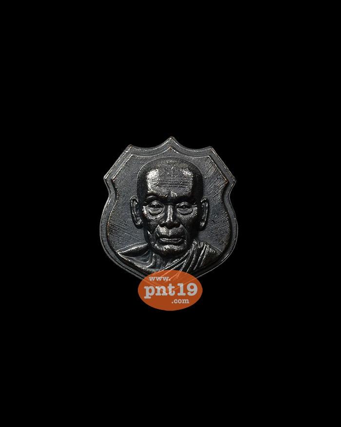 เหรียญโล่ห์หัวแหวน วาจาสิทธิ์๙๘ ทองแดงรมดำ หลวงปู่พัฒน์ วัดธารทหาร (วัดห้วยด้วน)