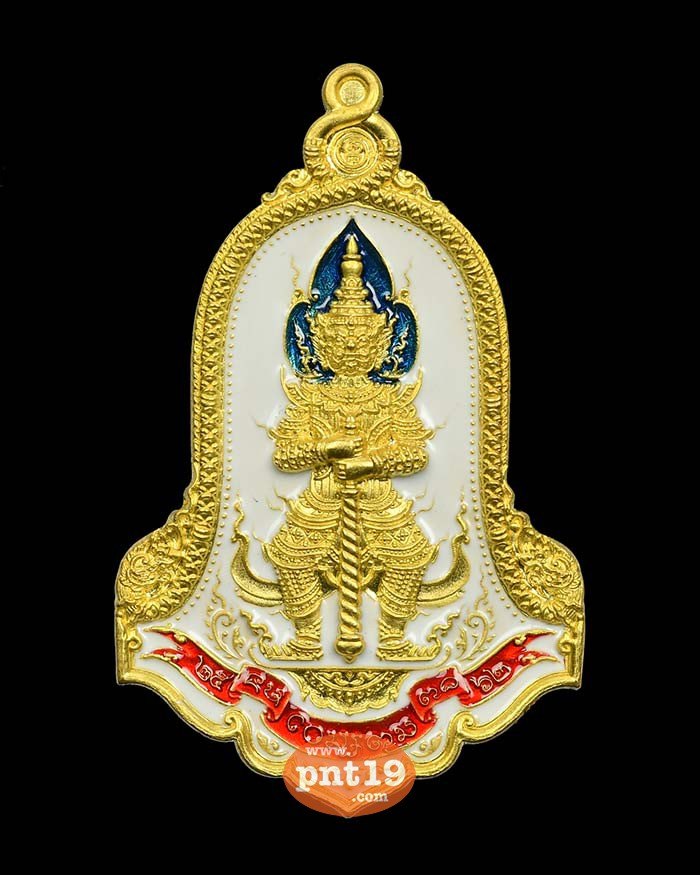 เหรียญท้าวเวสสุวรรณบันดาลทรัพย์ ทองระฆังลงยาขาว โบว์แดง หลวงปู่หา วัดสักกะวัน