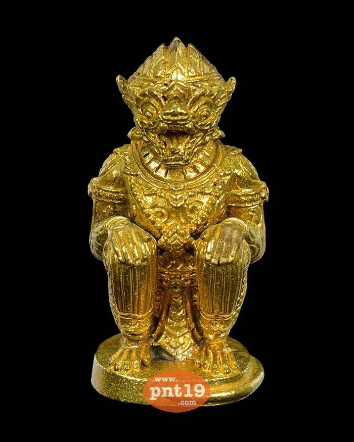 หนุมาน ทองทิพย์ หลวงปู่แสง วัดโพธิ์ชัย