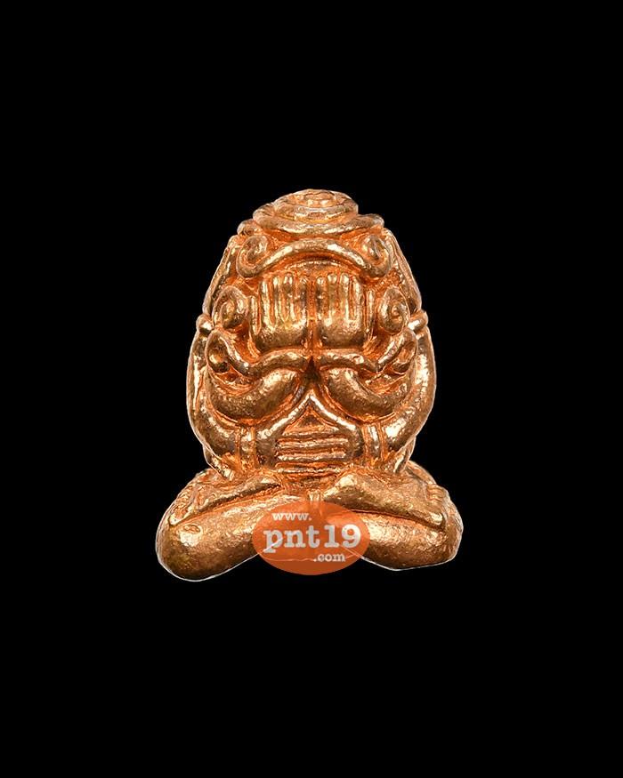 พระปิดตาอุตโม รุ่นแรก ทองแดงผิวไฟ หลวงปู่บุญสม ที่พักสงฆ์ร่มโพธิ์ทอง