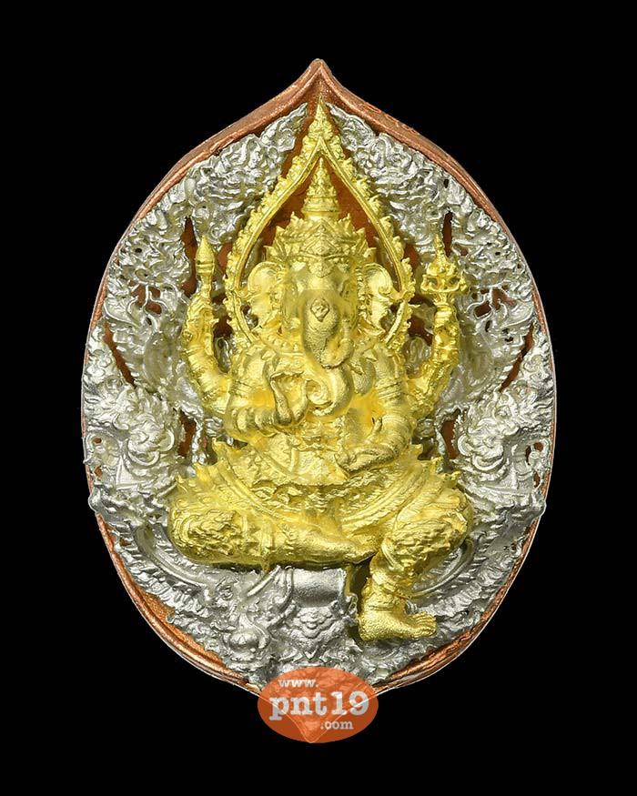 พระพิฆเนศ-พญาครุฑ จิตสมปรารถนา 11. องค์ทองระฆัง ลายกนกเงินยวง แผ่นหลังทองแดงพ่นทราย วัดพระพุทธบาทดงงู