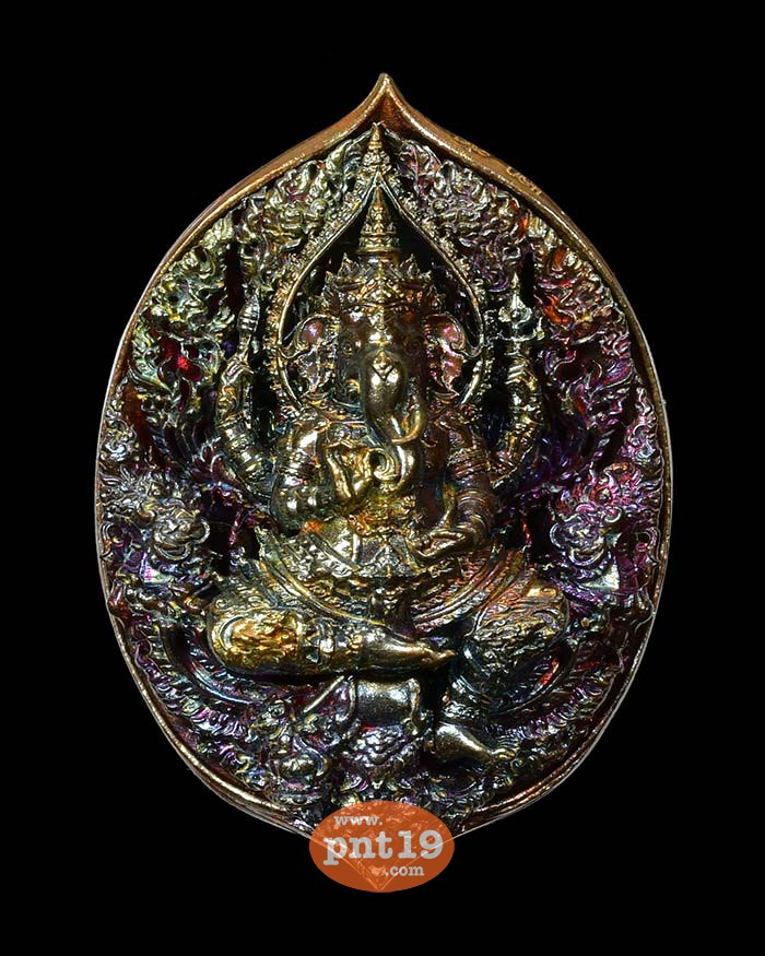 พระพิฆเนศ-พญาครุฑ จิตสมปรารถนา 20. บอร์นประกายทองผิวรุ้ง วัดพระพุทธบาทดงงู