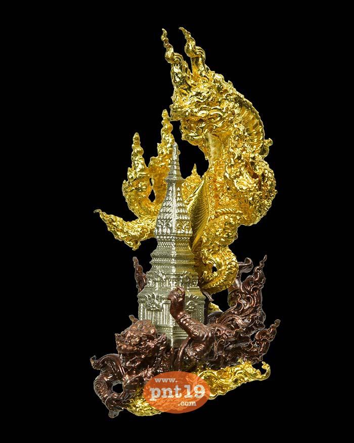 พุทธะอุรังคธาตุรฦก(4ซ.ม.) 10. พระธาตุไวท์บรอนซ์-นาคทองลำอู่-หนุมานสำริด วัดพระธาตุพนมวรมหาวิหาร