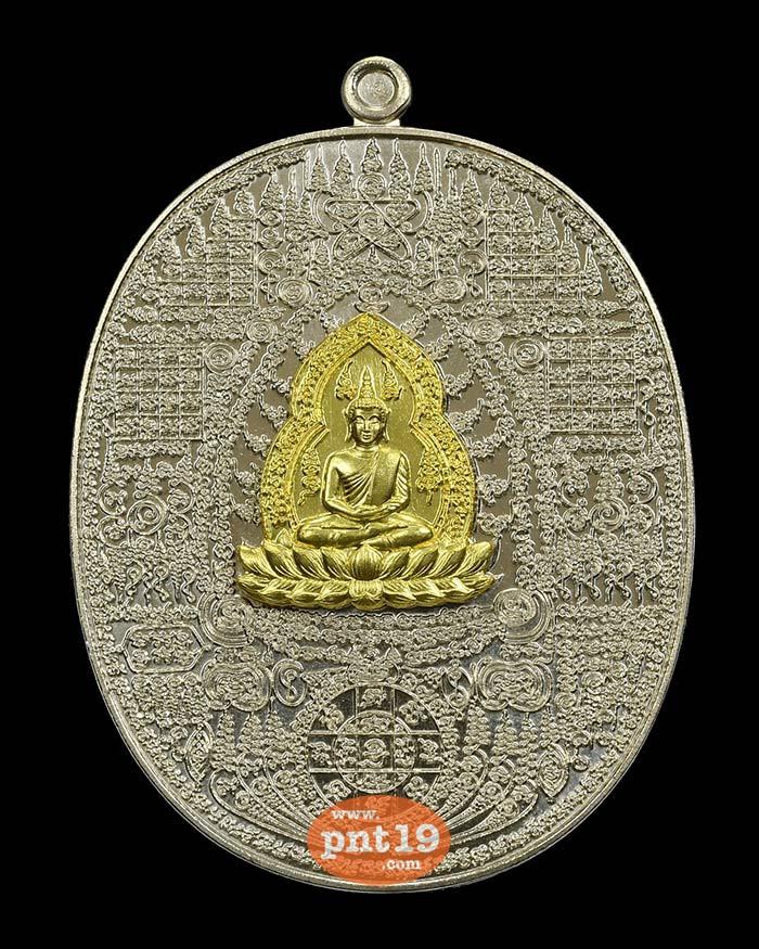 เหรียญเจ้าสัวพุทธโมกข์ อัลปาก้าหน้ากากทองทิพย์ หลวงพ่อหนุน วัดพุทธโมกพลาราม