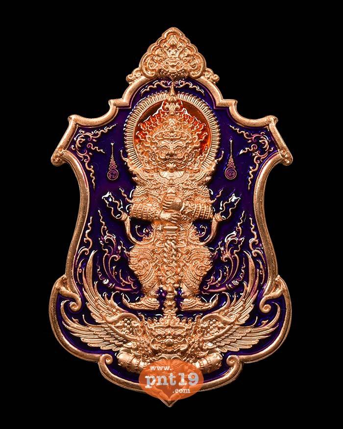 เหรียญท้าวเวสสุวรรณ ดวงเศรษฐี 42. ทองแดงลงยา ม่วง/ส้ม หลวงปู่พวง วัดโคกตาสิงห์(เทพนรสิงห์)