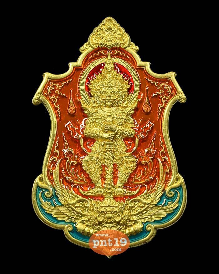 เหรียญท้าวเวสสุวรรณ ดวงเศรษฐี 33. ทองระฆังลงยา ส้ม/ฟ้า/แดง หลวงปู่พวง วัดโคกตาสิงห์(เทพนรสิงห์)