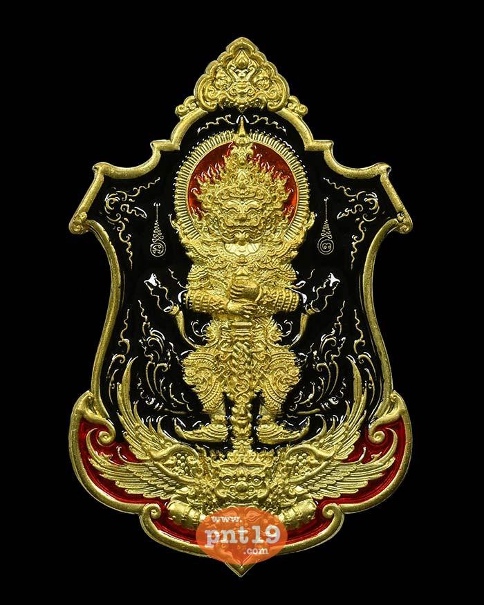 เหรียญท้าวเวสสุวรรณ ดวงเศรษฐี 31. ทองระฆังลงยา ดำ/แดง/ส้ม หลวงปู่พวง วัดโคกตาสิงห์(เทพนรสิงห์)