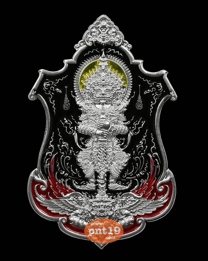 เหรียญท้าวเวสสุวรรณ ดวงเศรษฐี 20. เงินยวงลงยา ดำ/แดง/เหลือง หลวงปู่พวง วัดโคกตาสิงห์(เทพนรสิงห์)