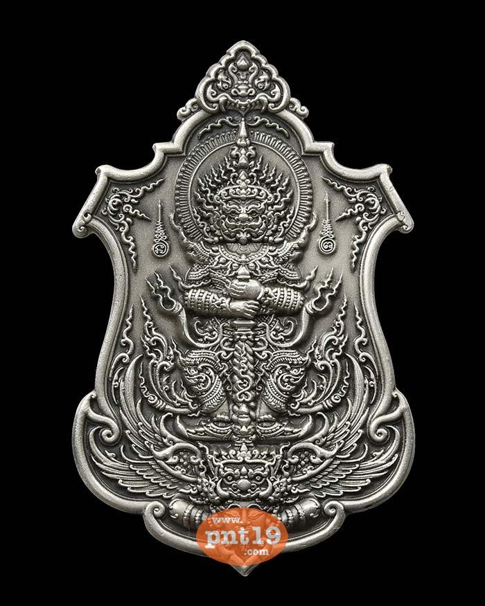 เหรียญท้าวเวสสุวรรณ ดวงเศรษฐี เงินรมซาติน หลวงปู่พวง วัดโคกตาสิงห์(เทพนรสิงห์)
