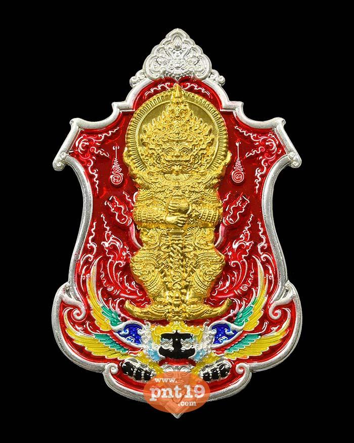 เหรียญท้าวเวสสุวรรณ ดวงเศรษฐี เงินลงยาหน้ากากทองคำ หลวงปู่พวง วัดโคกตาสิงห์(เทพนรสิงห์)