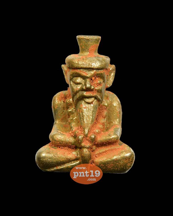 รูปหล่อปู่ฤาษี รุ่นแรก บูชาครู สัตตะดินไทย อุดผง หลวงปู่อุดมโชค(สำเริง) วัดบ้านตระกวน/วัดโพธิ์พระองค์