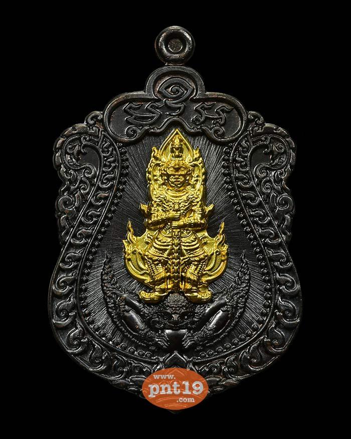 เสมาท้าวเวสสุวรรณ มีทรัพย์อนันต์ 2.35 ทองแดงรมดำหน้ากากทองทิพย์ หลวงปู่มี วัดโพนทอง