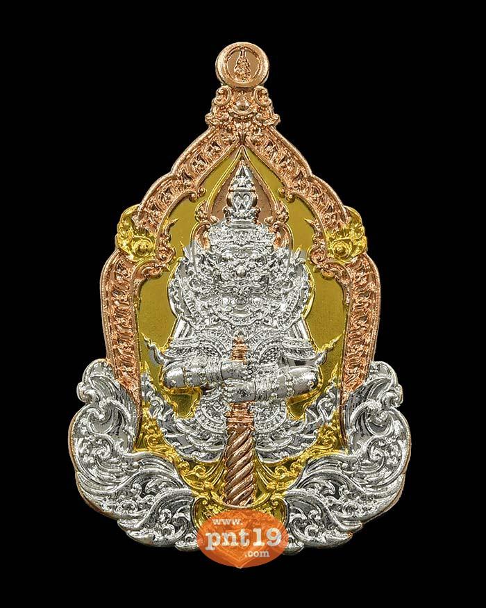 เหรียญท้าวเวสสุวรรณ เศรษฐีจ้าวทรัพย์ 36. สามกษัตริย์ พื้นทอง หลวงพ่อทอง วัดบ้านไร่