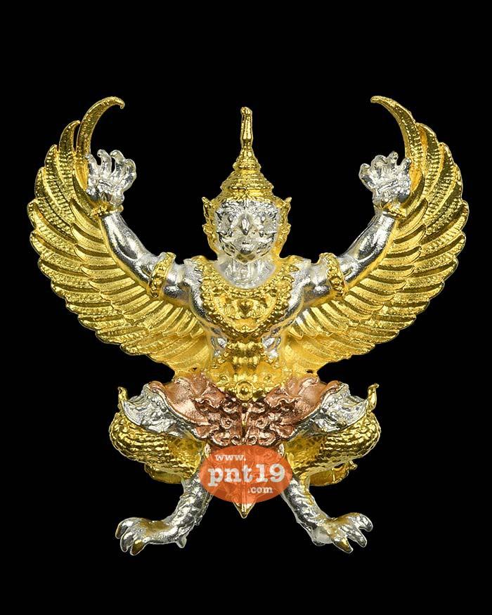 พญาครุฑ บารมีสุวโจ 08. สามกษัตริย์ หลวงปู่ทองคำ อาศรมสุวโจ