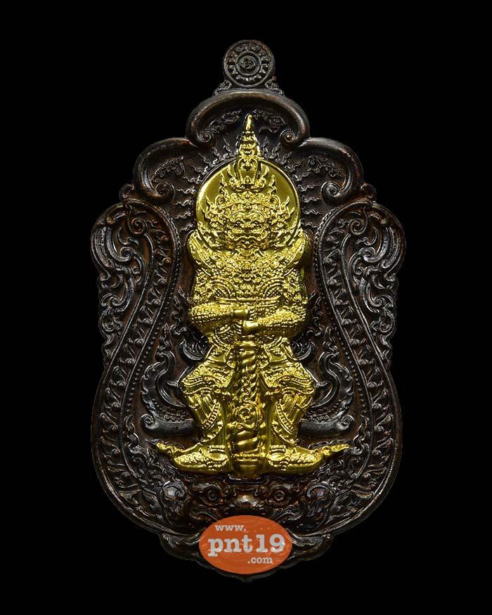 เหรียญท้าวเวสสุวรรณ เทพประทานพร ทองแดงรมดำ หน้ากากทองทิพย์ หลวงพ่อสุชาติ วัดศิลาดอกไม้