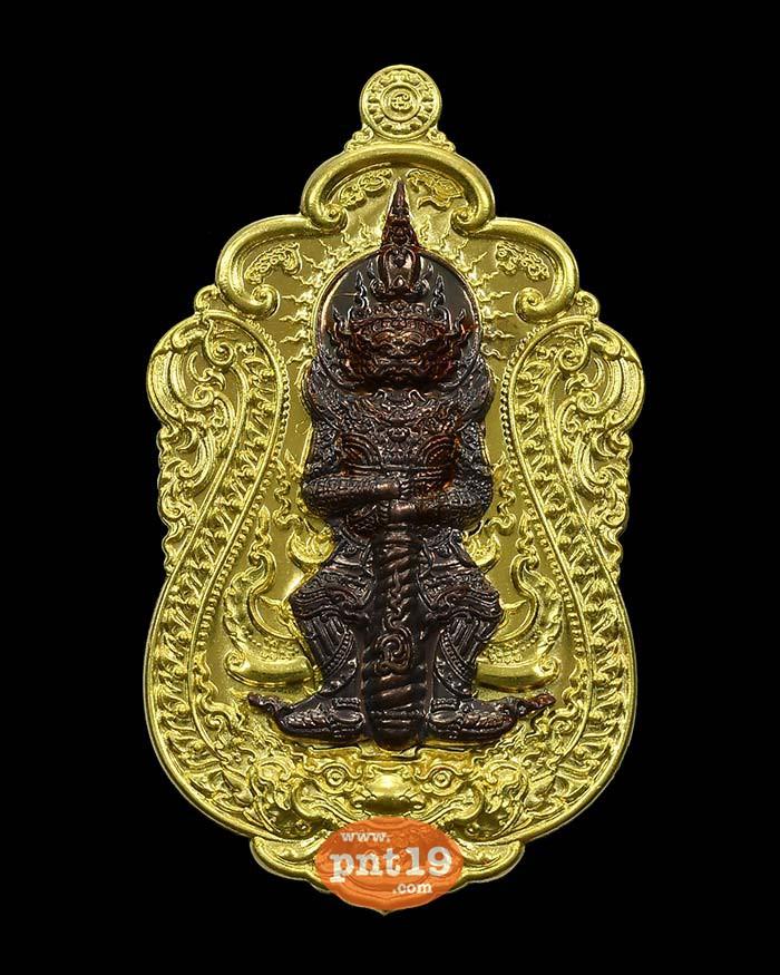 เหรียญท้าวเวสสุวรรณ เทพประทานพร 65. ทองทิพย์ หน้ากากชนวน หลวงพ่อสุชาติ วัดศิลาดอกไม้