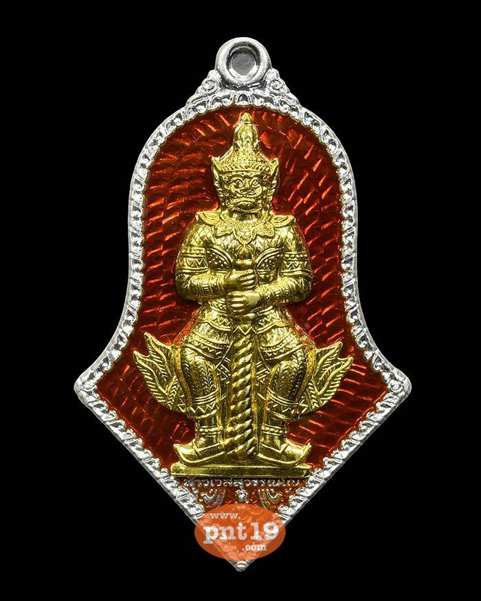 เหรียญท้าวเวสสุวรรณ พิมพ์จำปี ๙ วัด เมืองแม่กลอง เงินหน้ากากทองคำ ลงยาแดง หลวงพ่ออิฎฐ์ วัดจุฬามณี