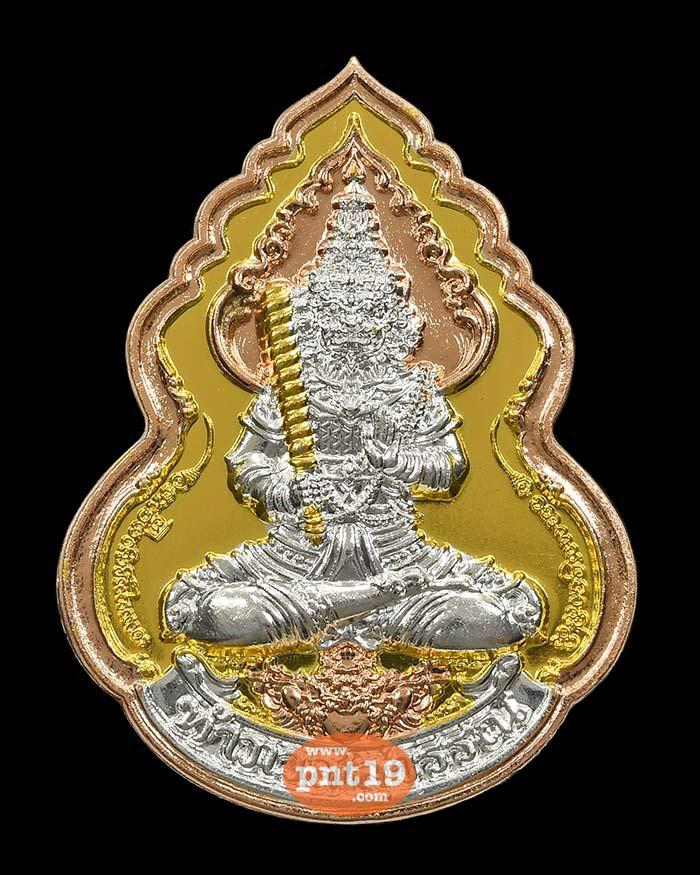 เหรียญท้าวเวสสุวรรณ สมปรารถนา สามกษัตริย์ พื้นทอง หลวงปู่ลา สำนักสงฆ์เทวินวนาราม