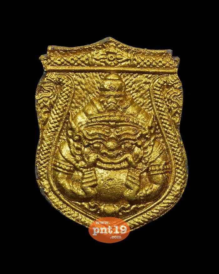 พระผงพระราหู ปาฏิหารย์เหนือดวง ผงดำปัดทอง หลวงปู่เฉย ศูนย์ปฏิบัติธรรมดอยนางงาม วัดน้ำอ้อม