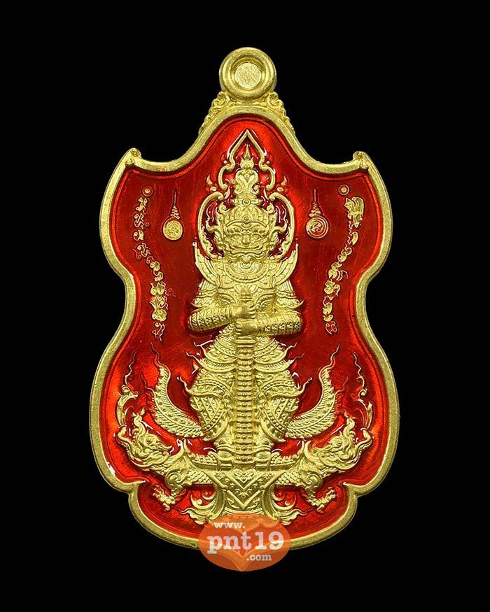 เหรียญท้าวเวสสุวรรณเทพประทานทรัพย์ 42. ทองทิพย์ลงยาส้ม พระอาจารย์ตี๋เล็ก สำนักปฏิบัติธรรมเขาสุนะโม