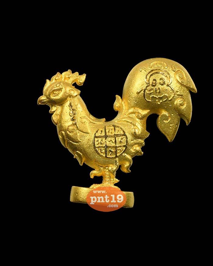 พญาไก่เก้า Luxury (ลักซ์ชัวรี่) เงินล้าน กะไหล่ทอง หลวงปู่ครูบาวิ วัดพระธาตุจอมแวะ