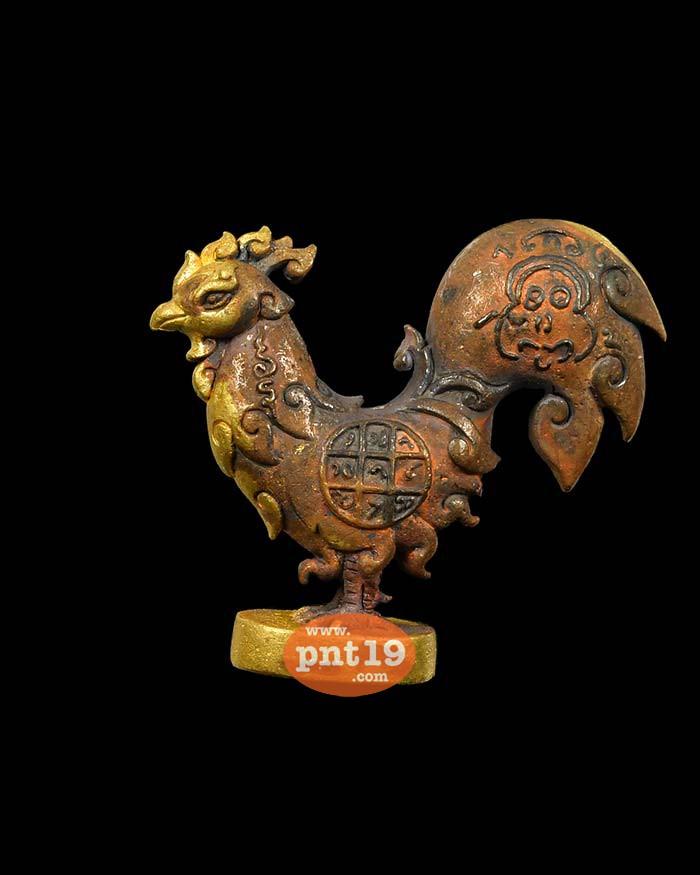 พญาไก่เก้า Luxury (ลักซ์ชัวรี่) เงินล้าน ทองระฆังผสม หลวงปู่ครูบาวิ วัดพระธาตุจอมแวะ