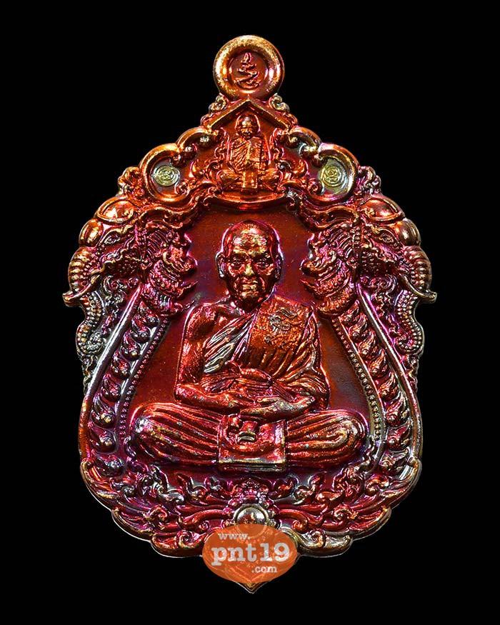 เสมาพญาคชสีห์ 67. ทองทิพย์รมมันปู หลวงปู่พัฒน์ วัดห้วยด้วน (วัดธารทหาร)