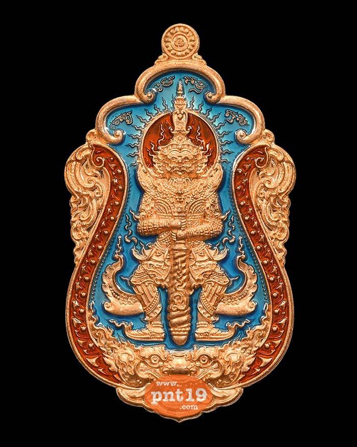 เหรียญท้าวเวสสุวรรณ เทพประทานพร 78. ทองแดงลงยาฟ้า-ส้ม หลวงพ่อสุชาติ วัดศิลาดอกไม้