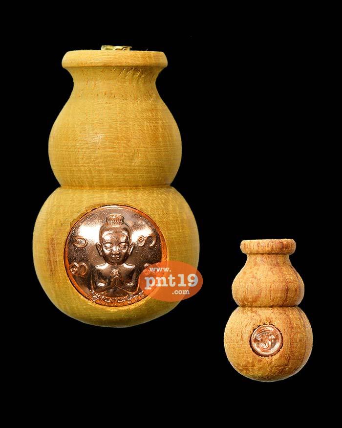 ชุดน้ำเต้าไอ้ไข่ให้รวย(ใหญ่3.5ซ.ม. + เล็ก2ซ.ม.) ฝังเหรียญทองแดงจ่าเงา เครื่องรางของขลัง