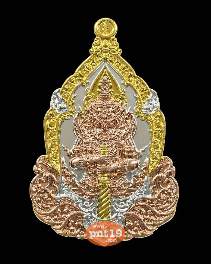 เหรียญท้าวเวสสุวรรณ เศรษฐีจ้าวทรัพย์ 37. สามกษัตริย์ พื้นเงิน หลวงพ่อทอง วัดบ้านไร่