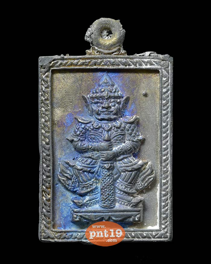 เหรียญหล่อท้าวเวสสุวรรณ ราชาทรัพย์ราชาโชค รวมแร่ ( 5 ) หลวงพ่อหนุน วัดพุทธโมกพลาราม