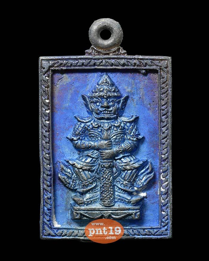 เหรียญหล่อท้าวเวสสุวรรณ ราชาทรัพย์ราชาโชค รวมแร่ ( 6 ) หลวงพ่อหนุน วัดพุทธโมกพลาราม