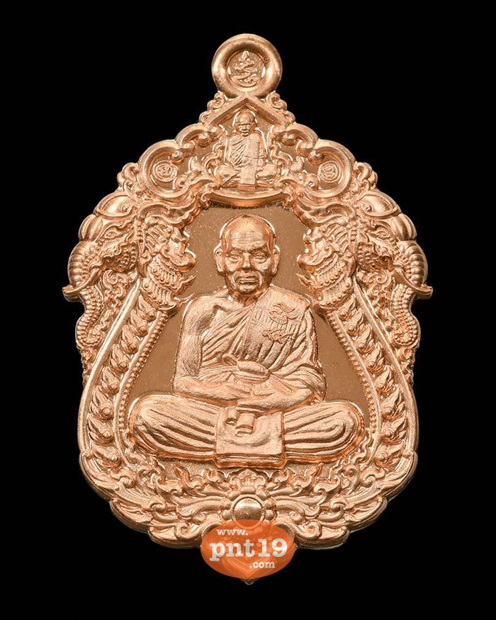 เสมาพญาคชสีห์ 66. ทองแดงผิวไฟ หลวงปู่พัฒน์ วัดห้วยด้วน (วัดธารทหาร)
