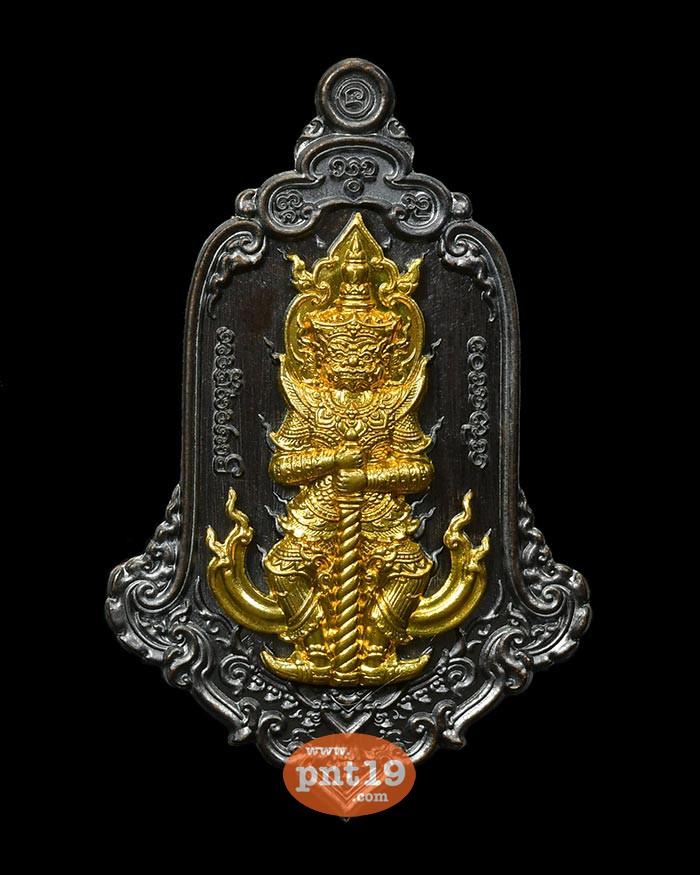 เหรียญท้าวเวสสุวรรณ แม่ต๋ำ3 ทองแดงรมดำหน้ากากทองทิพย์ วัดแม่ต๋ำ